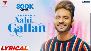 Aahi Gallan (Shabad) Mp3 Song Download