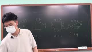 개념유형 확률과통계 p11 필수3