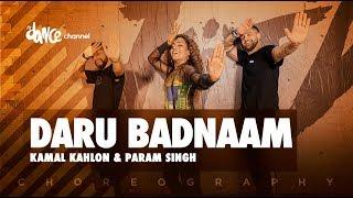 Daru Badnaam | Kamal Kahlon & Param Singh | Choreography Dance Video | FitDance Channel
