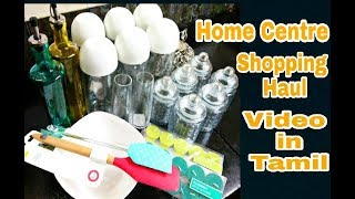 Home Centre Shopping Haul | Video In தமிழ் | VR Mall Home Centre Shopping Haul | Shopping haul 2018