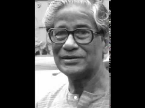 Bahudin bakular mala (বহুদিন বকুলৰ মালা) -  Assamese song by Biren Dutta