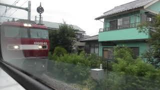 485系リゾートやまどり 谷川もぐら号 上尾駅発車後の車内放送