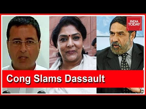 Congress Leaders React To Dassault CEO's Rafale Reply