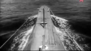 Подводная война  «Щ 212»