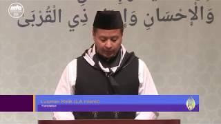 Tilawat & Translation - Saturday Morning Session - Jalsa Salana West Coast 2017