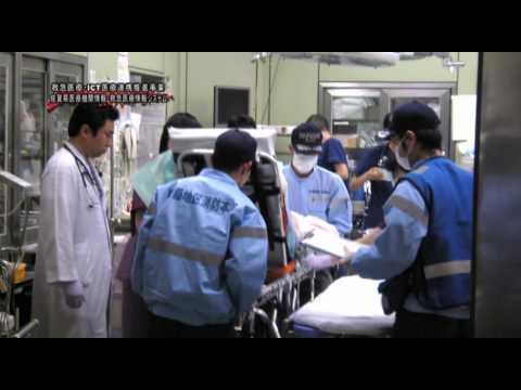 地域ICT利活用事業の成果展開:タブレット端末利用による救急医療情報システム