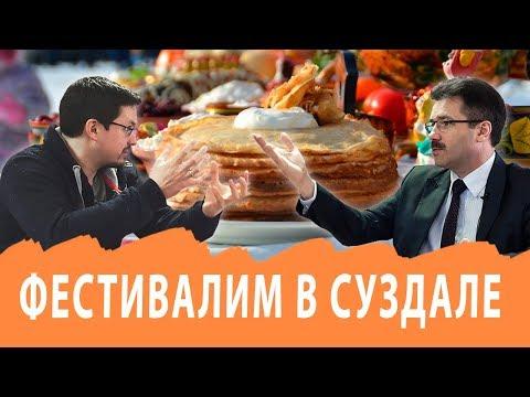 Пообщались с представителем городской администрации// открыли новые возможности для предпринимателей