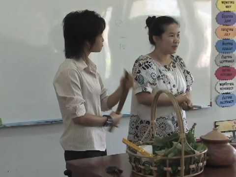 Tiếng Thái bài 17 và bài 18