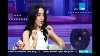 عسل أبيض | فقرة الموضة مع ميما الشافعي مصممة الاكسسوارات - 16 مارس
