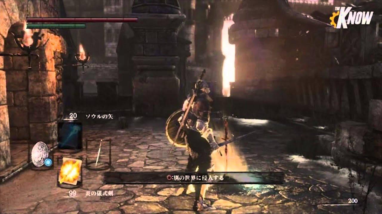 Dark Souls 3 Teaser Gameplay Screenshot