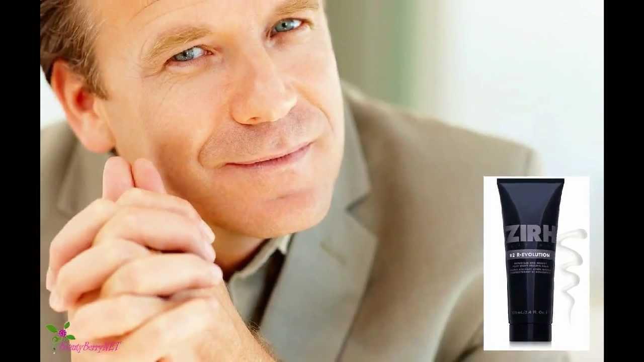 ZIRH INTERNATIONAL Platinum R2 R Balsam Calmare Remediu Post Bărbierit şi Refacere Suprafaţă