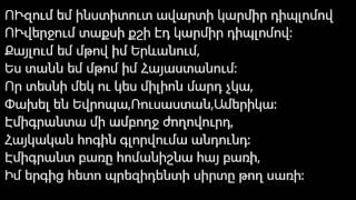 Feka 23-Paron Prezident(Music Lyrics)