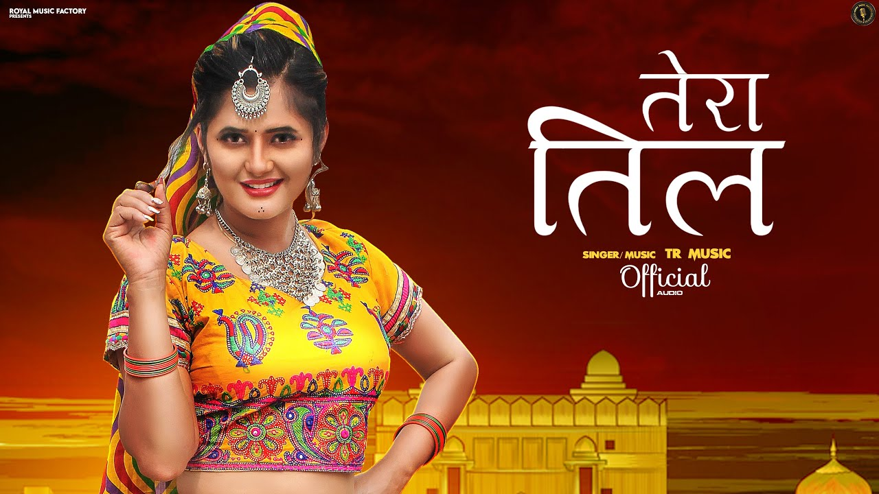 Tera Til - तेरा तिल | Anjali Raghav, Vicky Saidpuria | New Haryanvi Songs Haryanavi 2021 | RMF