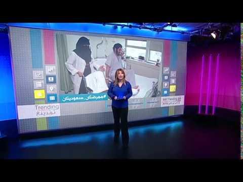 فيديو| ممرضتان سعوديتان تنقذان رجلا ابتلع لسانه في حادث مروري في حائل   #بي_بي_سي_ترندينغ  - نشر قبل 3 ساعة