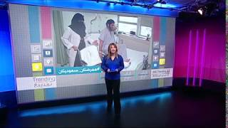 فيديو  ممرضتان سعوديتان تنقذان رجلا ابتلع لسانه في حادث مروري في حائل   #بي_بي_سي_ترندينغ