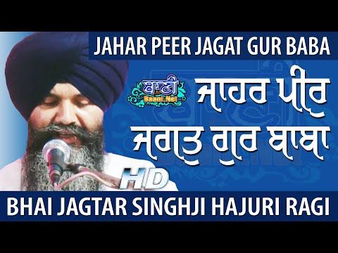 Jahar-Peer-Jagat-Gur-Baba-Bhai-Jagtar-Singh-Ji-Darbar-Sahib-At-Delhi-2019