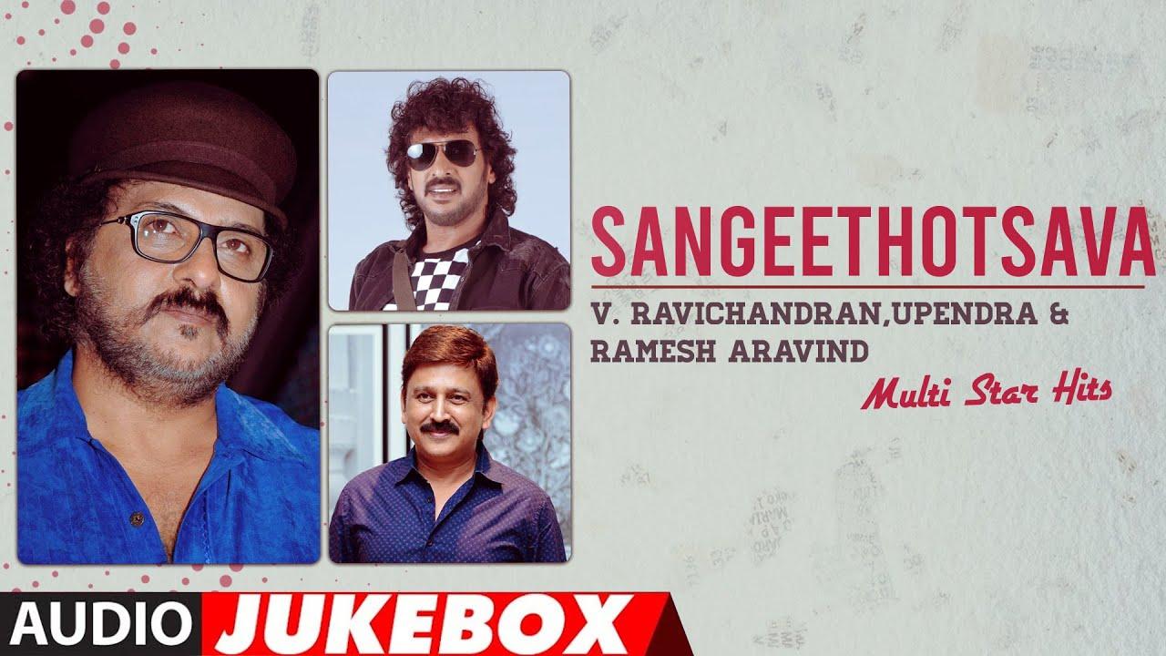 Sangeethaotsava - V.Ravichandran, Upendra & Ramesh Aravind Multi Star Hits Audio Songs Jukebox