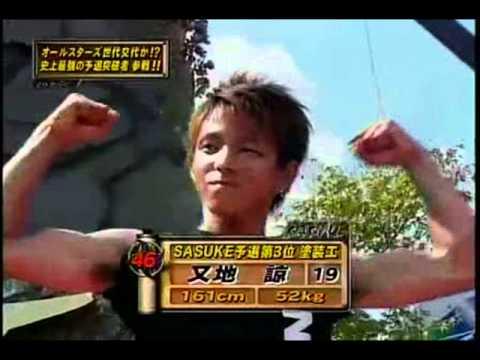 Ryo Matachi's Theme (又地 諒) - YouTube