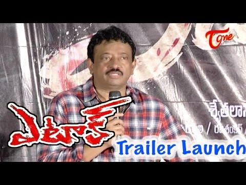 RGV's Attack Movie Trailer Launch | Manoj Manchu, Jagapati Babu