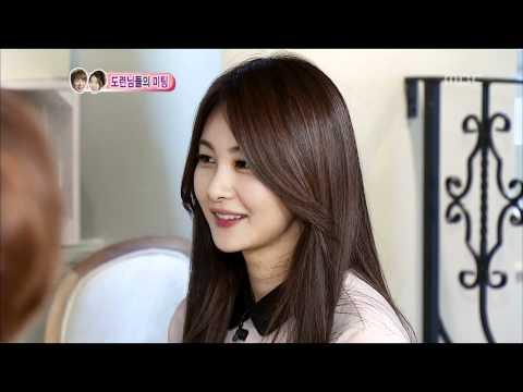 Eun seo seohyun dating
