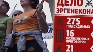 видео Крым потеряет туристов из-за Турции?