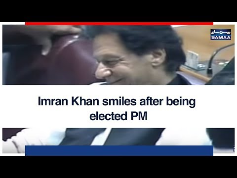 Imran Khan smiles after being elected PM | SAMAA TV | 17 Aug 2018