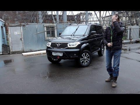 Дно российского автопрома обновленный UAZ Patriot. Тест драйв, обзор и краш тест