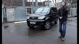 Дно российского автопрома - обновленный UAZ Patriot. Тест-драйв, обзор и краш-тест