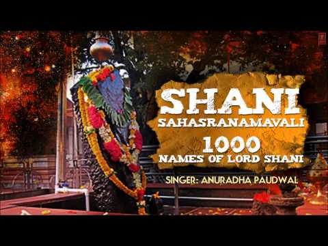Shani Sahasranamavali 1000 Names of Lord Shani By Anuradha Paudwal I Full Audio Song Juke Box