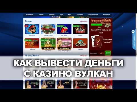 Игры онлайн на деньги с выводом киви кошелек