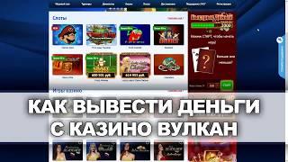 Как заработать 2000 рублей в неделю на Android играх без затрат