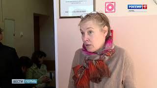 «Мастер путешествий» обманул клиентов на 4 млн рублей