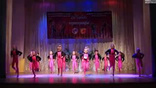 Образцовый коллектив студия современной хореографии ' Стиль жизни' - Крутые девченки