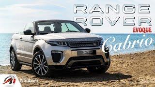 Авторитет- Range Rover Evoque Cabrio (лодка из прошлого)