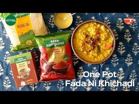 हैल्दी-और-टेस्टी-खिचड़ी-बनाने-का-तरीका- -fada-ni-khichadi- -daliya-khichdi- -one-pot-meal-recipe