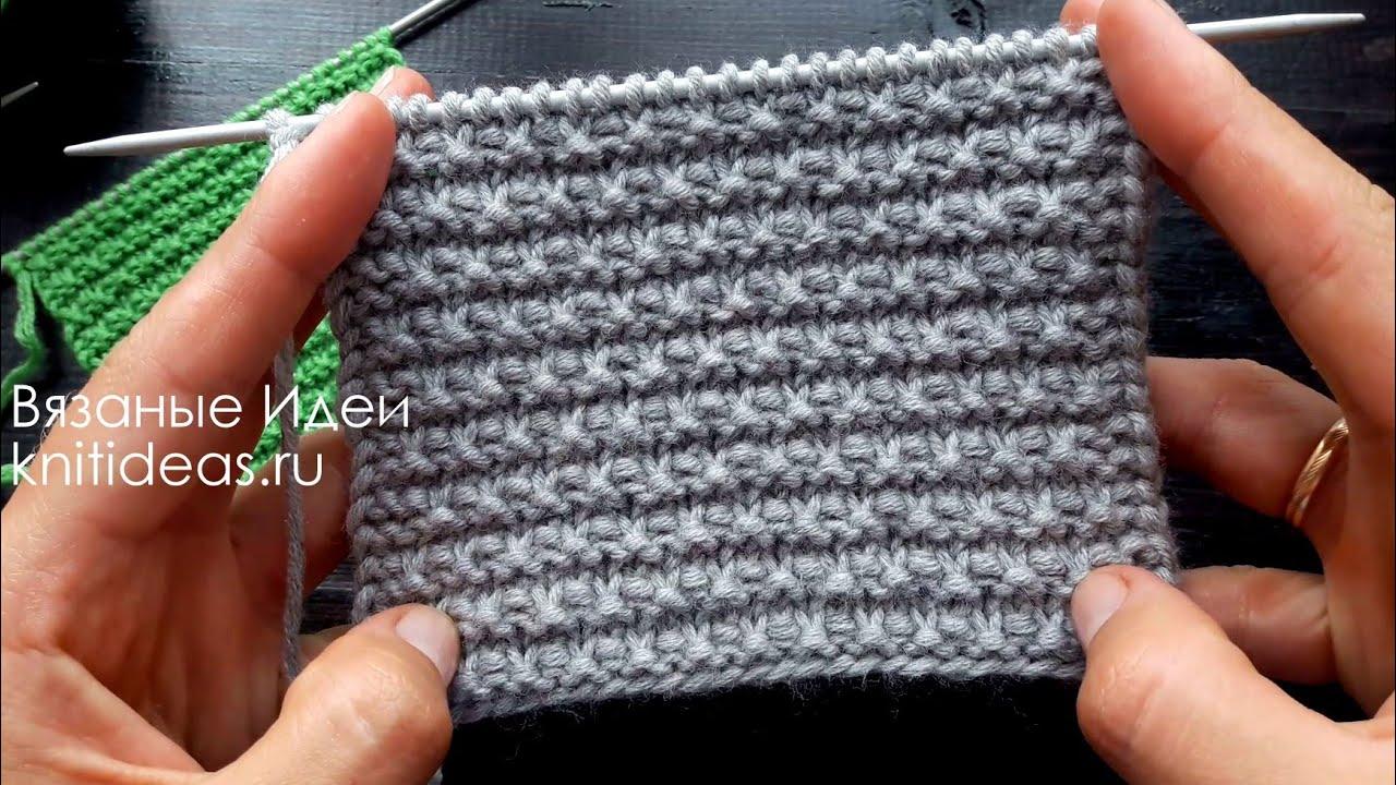 Текстурный, плотный узор для теплых вещей!