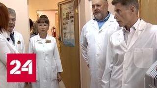 Олег Кожемяко рассказал, как будут решать проблемы крупнейшей больницы Владивостока - Россия 24