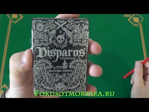 Обзор Колоды DISPAROS TEQUILA BLACK / Купить Карты для Фокусов и Покера #карты