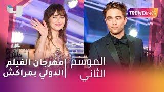 #MBCTrending - حضور لافت لأبرز نجوم العالم في مهرجان مراكش السينمائي وإطلالات  تسرق الأنظار