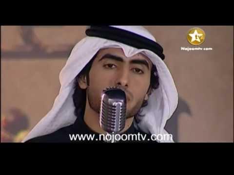 Arabic song - UAE