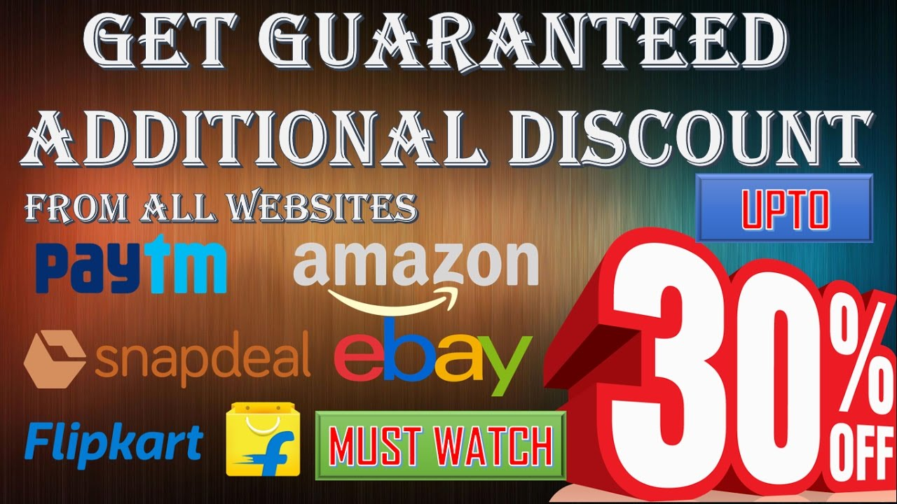 a2cd35689 GET UPTO 30% GUARANTEED ADDITIONAL DISCOUNT FROM AMAZON