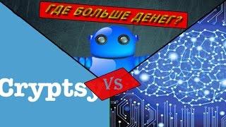 proxy-web.info-одна из лучших автоматических программ