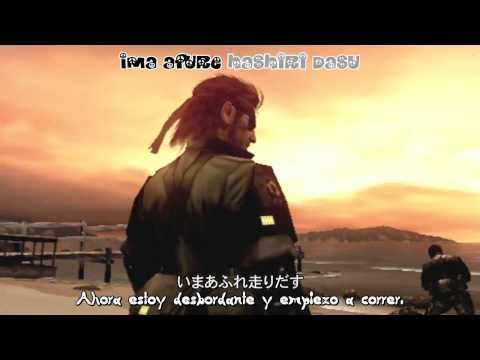 Metal Gear Solid Peace Walker - PV - Koi no Yokushiryoku por Nana Mizuki