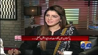 Meray Mutabiq - 03 March 2019