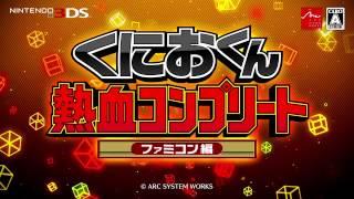 「くにおくん熱血コンプリート ファミコン編」PV