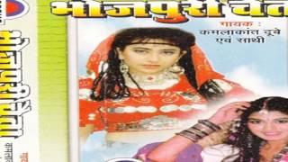 Aho Rama Piya Pardesiya || Bhojpuri hot chaita songs 2015 new || Kamlakant Dube