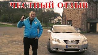 Честный отзыв владельца Тойота Камри 40 3.5 /// TOYOTA CAMRY 40 из Германии