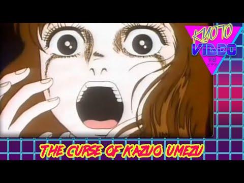 KYOTO VIDEO: The Curse of Kazuo Umezu
