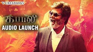 Kabali Tamil Movie Audio Launch   Rajinikanth   Radhika Apte   Pa Ranjith