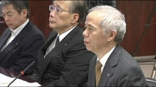 'You don't know what you're doing' Fukushima plant operator told